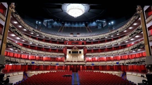 Teatro Real interior