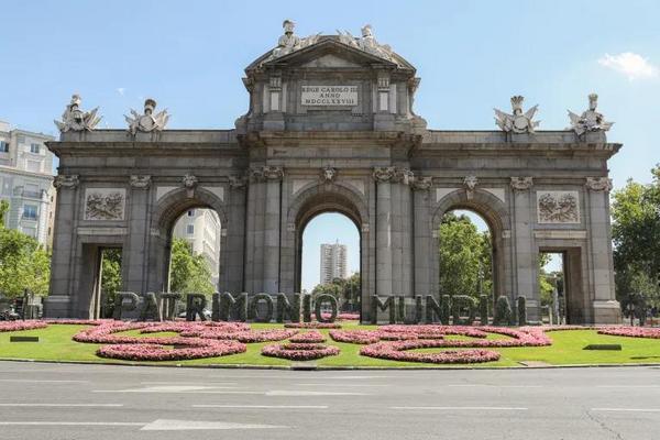 Puerta de Alcalá Patrimonio de la Humanidad